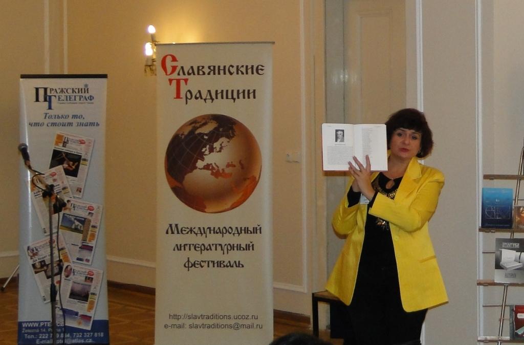 Организатор фестиваля Ирина Силецкая