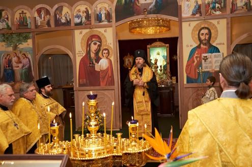 Храм святой мученицы Людмилы Чешской
