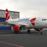 Пражский аэропорт надеется на увеличение пассажиропотока