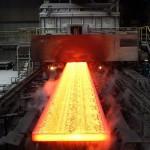 Завод Evraz V?tkovice Steel