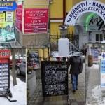 Чехам не нравятся надписи на русском