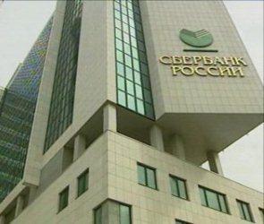 Volksbank в Чехии превратится в Sberbank
