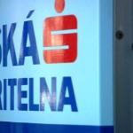 Чешские банки стали мишенью хакеров
