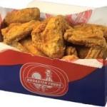 В Чехии может появиться конкурент KFC