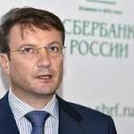 Герман Греф представил бренд Sberbank CZ в Чехии