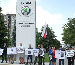 В Младе Болеслав пройдет пикет против проведения чемпионата мира по хоккею