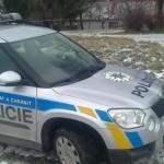 Министр финансов Чехии ежедневно получает угрозы в свой адрес