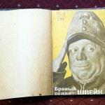 В Петербурге открылась выставка, посвящённая Ярославу Гашеку