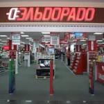 """PPF Group хочет продать сеть магазинов """"Эльдорадо"""""""