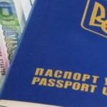 Чехия будет выдавать украинцам многократные визы