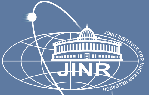 Объединённый институт ядерных исследований в Дубне