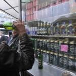 В Праге от отравления метанолом скончался иностранец