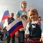 В Остраве прошли Дни России