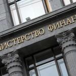 Минфин: Россия планирует погасить долг перед Чехией