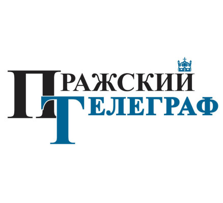 Анонс номера 28 «Пражского Телеграфа»