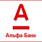 Альфа-банк будет работать с Чешским экспортным банком