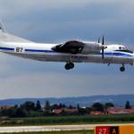 Российские самолёты можно будет увидеть в Пардубице