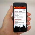 С помощью мобильного телефона теперь можно узнать много информации о Праге