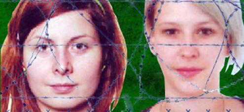 Хана Хумпалова и Антония Крастецка