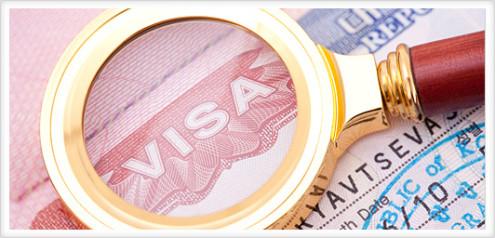 Вопрос визы