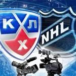 Перегонит ли КХЛ НХЛ?