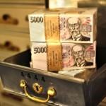 Курс чешской кроны к евро составляет 27:1