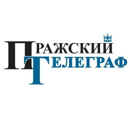Анонс номера 8 «Пражского Телеграфа»