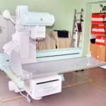 Остравская онкологическая клиника