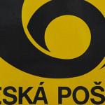 Чешскую почту раскритиковали за продажу сигарет