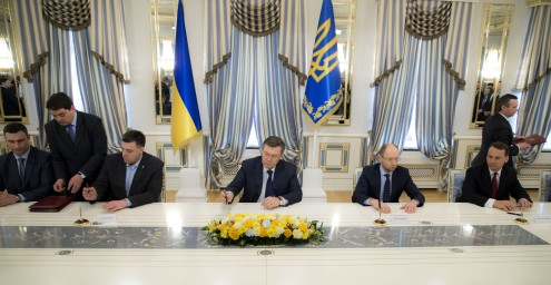 Соглашение об урегулировании кризиса на Украине