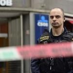 Преступник попытался ограбить банк, угрожая бомбой