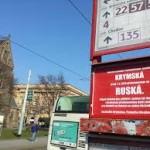 """В Праге неизвестные """"юмористы"""" переименовали Крымскую улицу"""