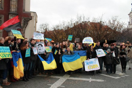 Демонстрация в поддержку независимости Украины