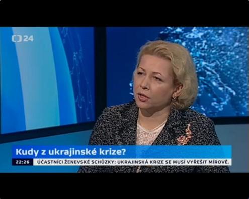 Эфир телеканала ČT 24