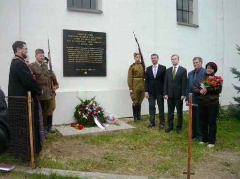 Торжественное открытие мемориальной доски 15.04.2011