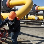 Чехия не боится перебоев с поставками газа