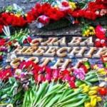 В Оломоуце скончался раненый активист Евромайдана