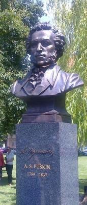 Бюст А.С.Пушкину