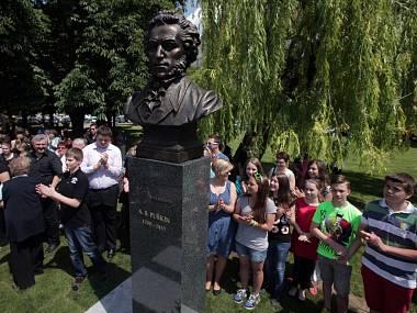 В Чехии официально открыт первый памятник Александру Пушкину