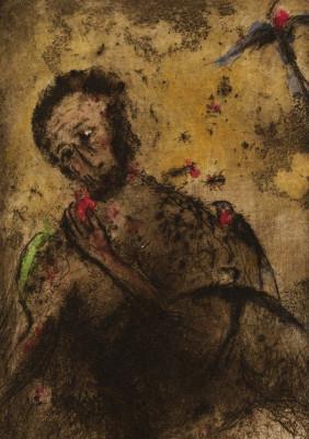 Chagall/Reynek