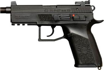 За оружием в Чехию
