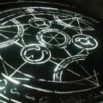 Тайны безухого алхимика
