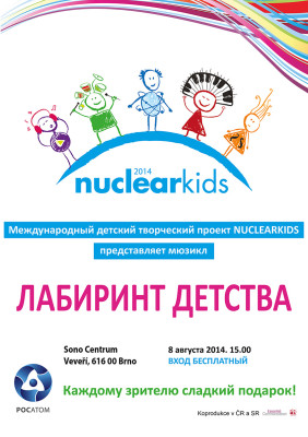 NUCLEARKIDS