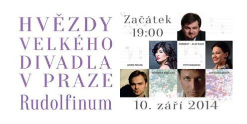 Гала-концерт звёзд оперы Большого театра в Праге