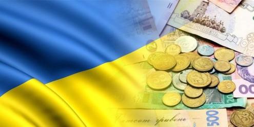 Экономика Украины разрушена
