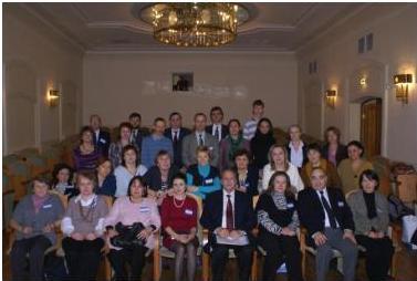 Международная конференция «Нансеновские чтения»