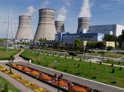 Украинская НАЭК «Энергоатом»