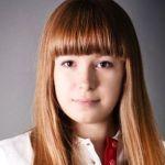 Юлия Каримова