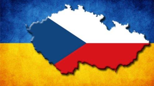 Чехия инвестирует более 6 млн крон в Закарпатскую область