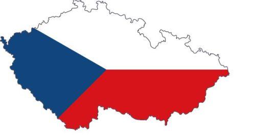 Депутаты чешского парламента рассмотрят новую стратегию национальной безопасности